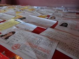 2013-01-12 Tainan Anping hx5 017