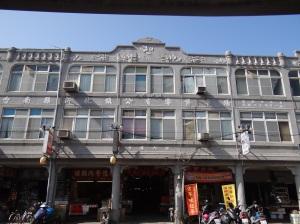 2013-01-14 Changhua Budha 015