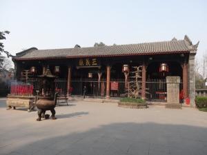 2013-01-22 Chengdu hx5 029
