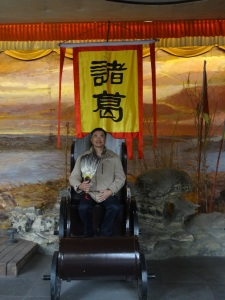 2013-01-22 Wuhou temple 034