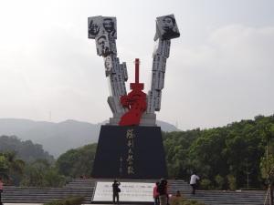 2013-01-27 Yangtaishan 134