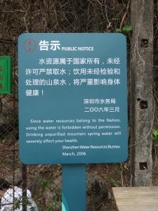 2013-02-03 Meilin Park 039
