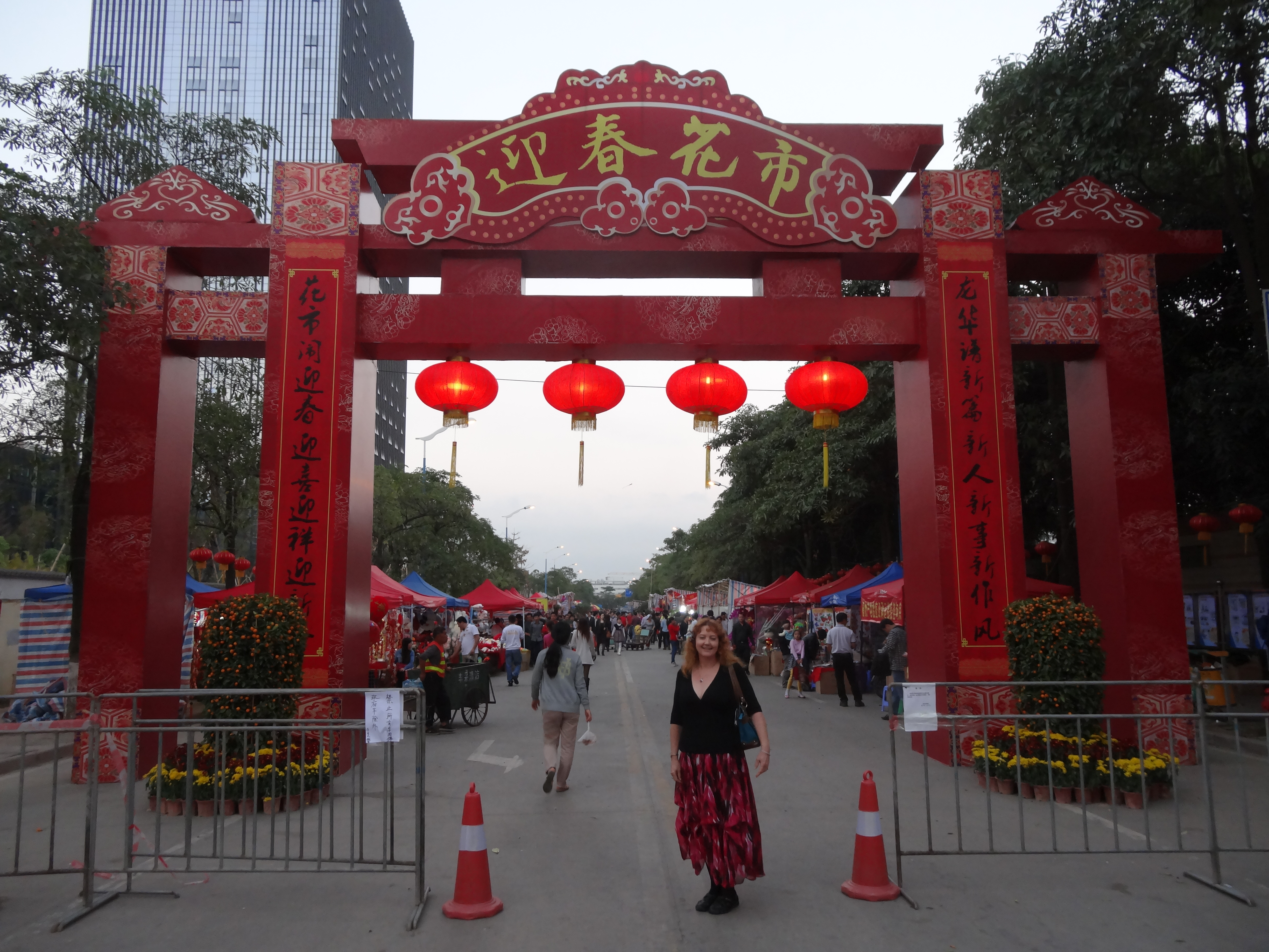 ... front of the entrance to the Longhua Chinese New Year flower market