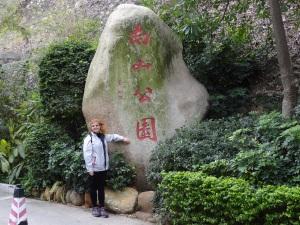 2013-02-09 Nanshan 001