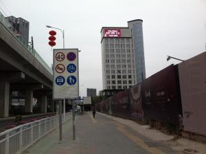2013-02-09 Nanshan iph4 (1)