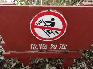 2013-02-09 Nanshan Park 022
