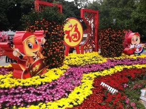2013-02-10 CNY Longhua  (7)