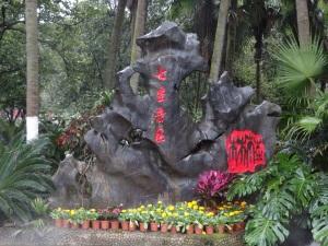 2013-02-11 Guilin 104