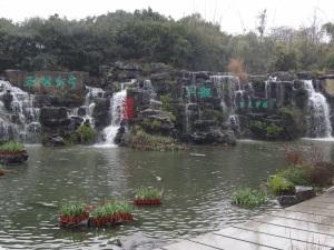 2013-02-11 Guilin 140