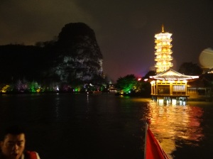 2013-02-11 Guilin 212