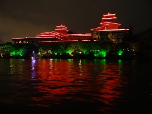 2013-02-11 Guilin 218