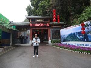 2013-02-11 Guilin HX30 005