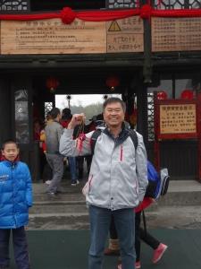 2013-02-13 Guilin HX30 087