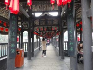 2013-02-13 Guilin HX30 094