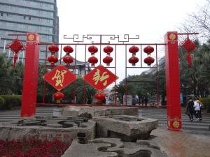 2013-02-13 Guilin HX30 124