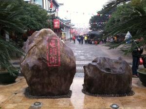 2013-02-13 Guilin iph4  (34)