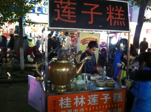 2013-02-13 Guilin iph4  (38)