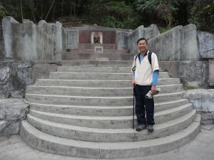 2013-02-17 Fonghuangshan 013