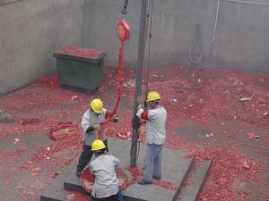 2013-02-17 Fonghuangshan 016