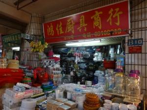 2013-03-14 Meilin Market 007