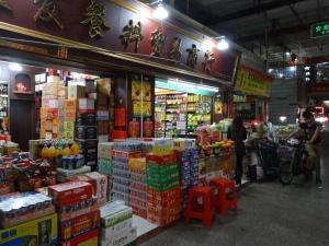 2013-03-14 Meilin Market 009