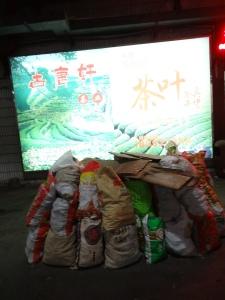 2013-03-14 Meilin Market 010