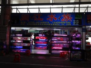 2013-03-14 Meilin Market 018