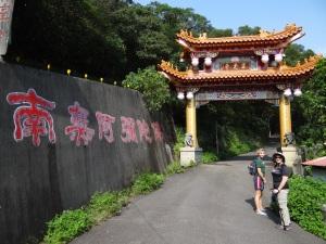 2013-11-17 Baishi Chiao 126