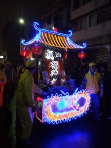 2014-02-14 Neihu Tudigong 065