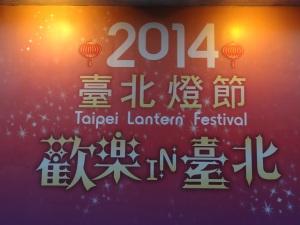 2014-02-16 Cherry blossom, Lantan Festival 203