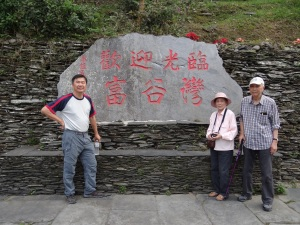 2014-04-13 Wutai Dream house 170