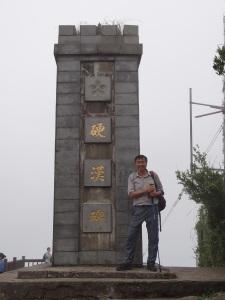 2014-04-26 Toughman Peak 064