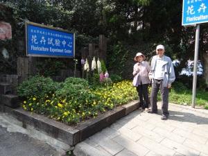 2014-03-30 yangmingshan 140